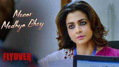 Moner Modhye Bhoy Sung By Anupam Roy