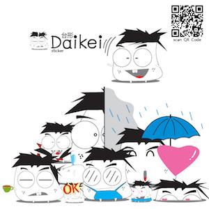 Daikei