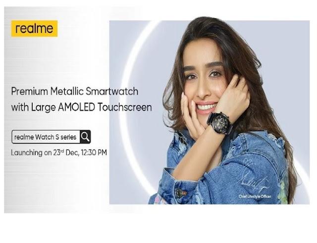 Realme Watch S Series To Launch In India Soon With Lot O Iot Device   Realme Watch s Pro Price- Realme Watch S Pro: 23 दिसंबर को भारत आ रही है रियलमी की दमदार स्मार्टवॉच
