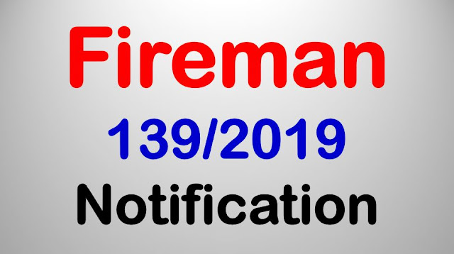 Fireman Notification 139/2019