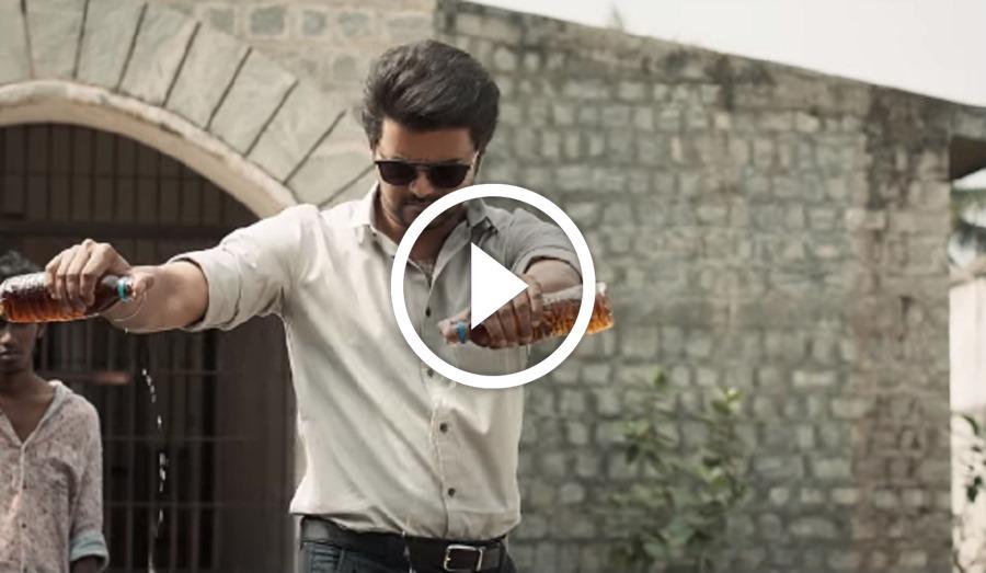 பட்டைய கிளப்பும் vaathi raid பாடல் வீடியோ.. வேற லெவல் மாஸ்!