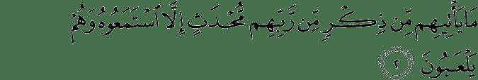 Surat Al Anbiya Ayat 2