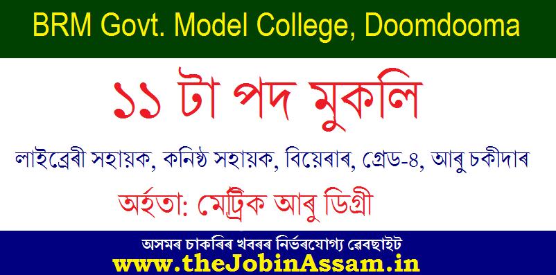 BRM Govt. Model College, Doomdooma