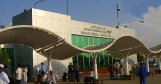 سرقة مظلات مطار الخرطوم وسط النهار
