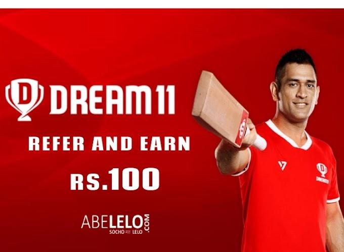Dream11 ₹100 Referral Code: Refer and Earn ₹100 Cash Bonus