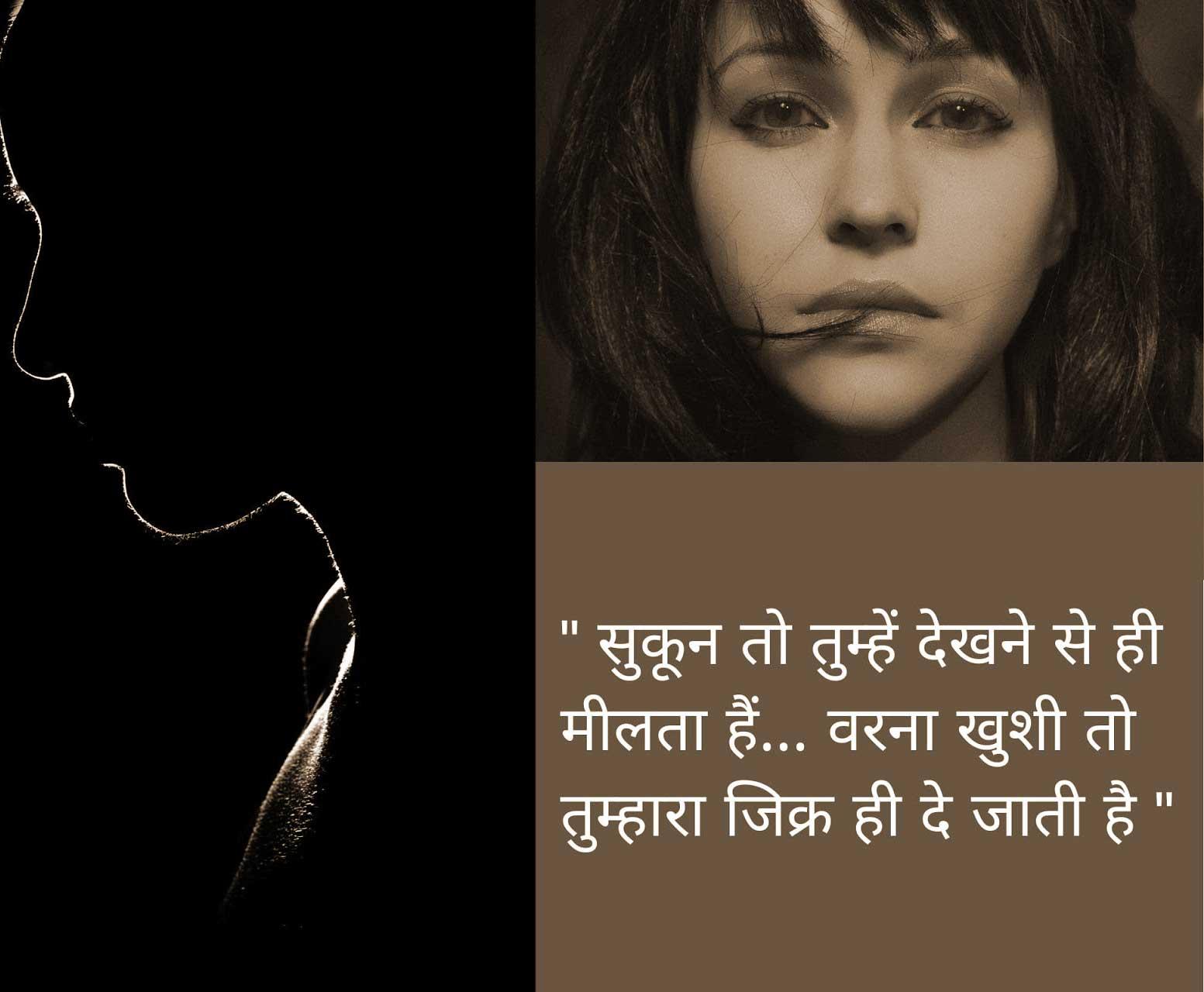 very sad shayari image
