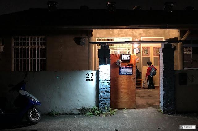 【大叔生活】2021 又是六天五夜的環島小筆記 (上卷) - 今晚入住的是位在屏東市區的「眷新發客棧」