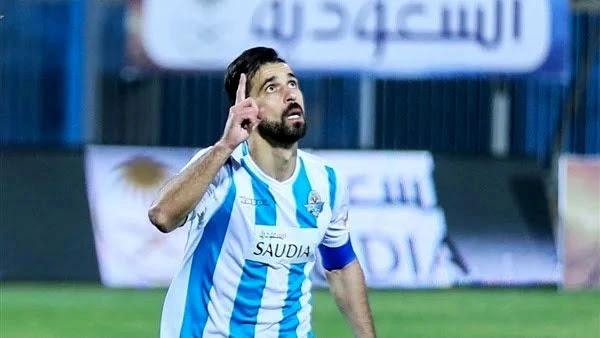 عبدالله السعيد لاعب نادي بيراميدز
