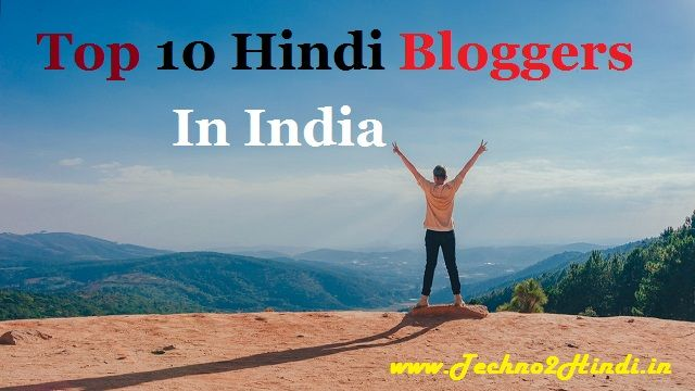 Top 10 hindi bloggers in India