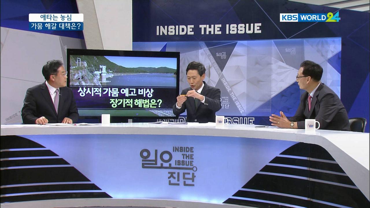 Frekuensi siaran KBS World 24 di satelit Intelsat 20 Terbaru