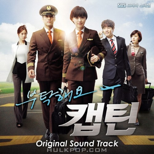 Various Artists – Take Care of Us, Captain OST