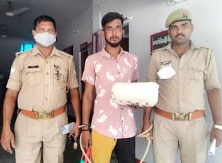 गांजा के साथ अभियुक्त गिरफ्तार   #NayaSaberaNetwork