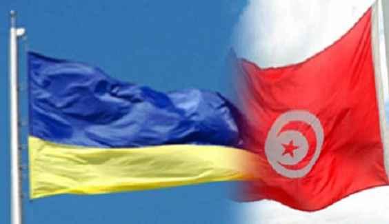 أوكرانيا تحجّر على مواطنيها السفر إلى تونس