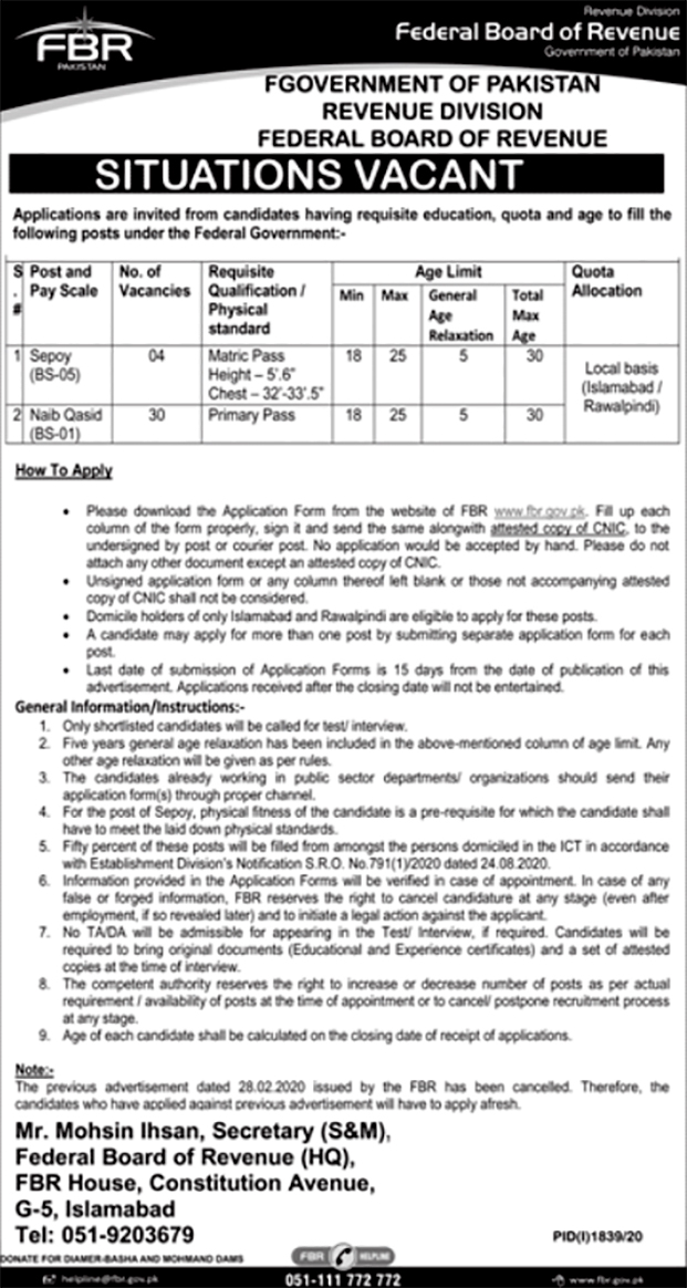JOBS | Federal Board Of Revenue (Sepoy Jobs).Government Of Pakistan
