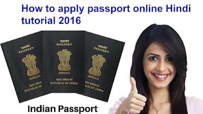 apply passport online step by step procedure 2016  working method