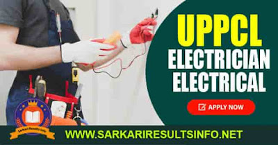 UPPCL Electrician Electrical Apply Online 2020