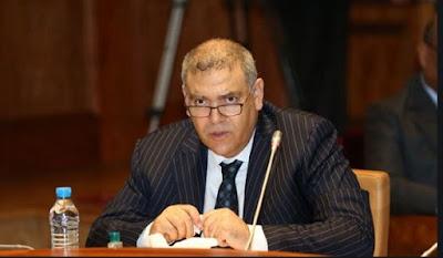وزارة الداخلية تصدر بلاغا هاما التفاصيل...