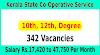 Kerala State Co-Operative Service Examination Board Recruitment