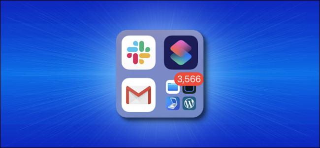 شارات إعلام مكتبة تطبيقات Apple iPhone