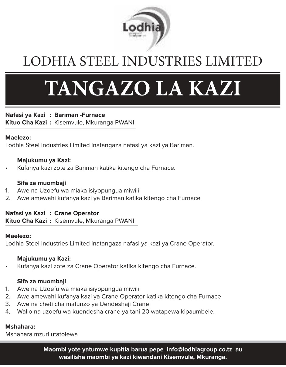 Bariman furnace at Lodhia Group May 2021