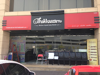 thakkaram restaurant