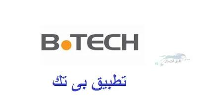 bi tech