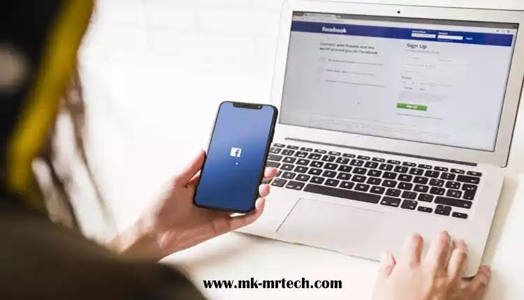 طريقة حذف المنشورات والصور والفيديو في منصة فيسبوك دفعة واحدة
