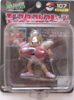 Hitmonchan Pokemon figure Tomy Monster Collection black package series