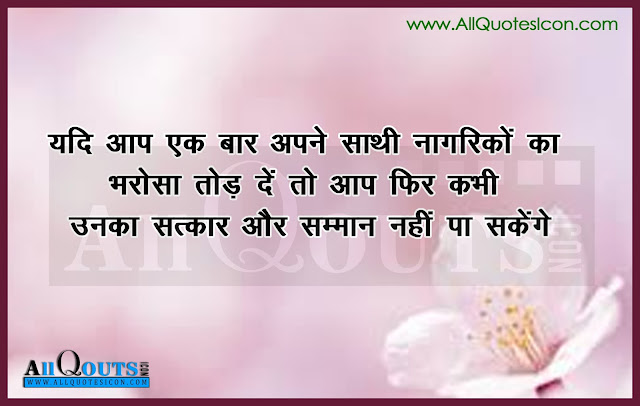 Confidence Inspirational Motivational Quotes In Hindi