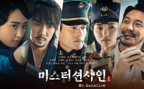 【韓劇】Netflix在韓國:從《陽光先生(미스터션샤인)》看影音串流時代下的新韓劇製作法則。