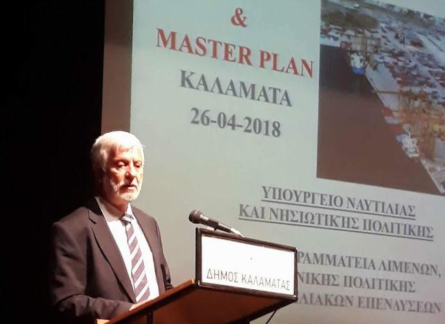 Π. Τατούλης: Σπουδαίο το συγκριτικό πλεονέκτημα της Πελοποννήσου στις λιμενικές εγκαταστάσεις