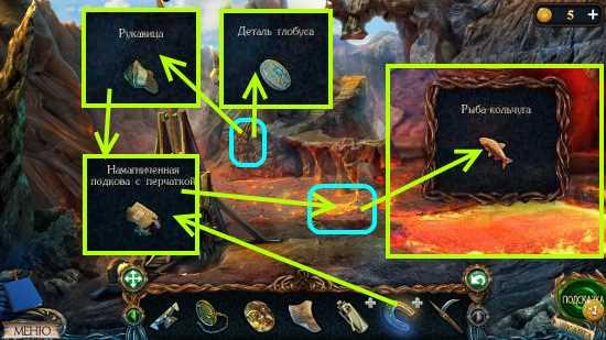 багром берем перчатку и деталь, потом ловим рыбу кольчуга в игре затерянные земли 3