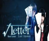 root-letter-last-answer