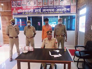 कोतवाली उरई पुलिस द्वारा अवैध गांजा के साथ अभियुक्त गिरफ्तार -पुलिस अधीक्षक जालौन                                                                                                                                                     संवाददाता, Journalist Anil Prabhakar.                                                                                               www.upviral24.in