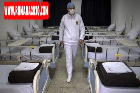 أخبار المغرب : نسبة التعافي من فيروس كورونا بالمغرب covid-19 corona virus كوفيد-19  ترتفع إلى 18.3 بالمائة