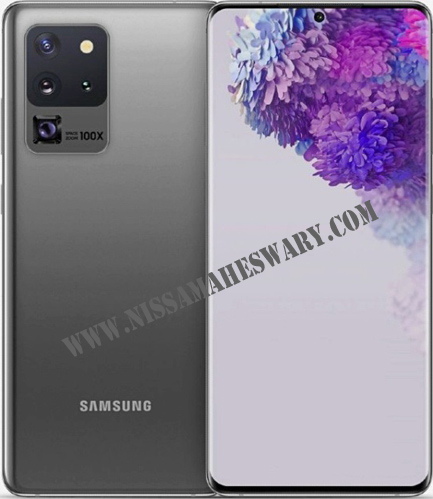 Samsung Galaxy S20 Ultra Release Date