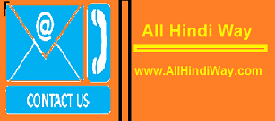 Contact us page image by all hindi way