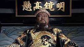 Judge Bao