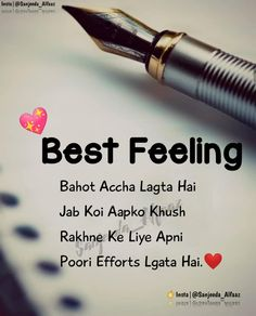 Love Quotes Hindi For BF