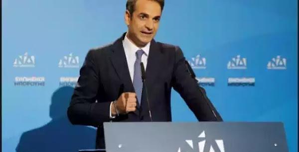 Μητσοτάκης: «Η Ελλάδα ξέρει να υπερασπίζεται τα δικαιώματά της» (!)