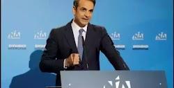 Μήνυμα έστειλε στην Τουρκία μιλώντας από το βήμα του Συνεδρίου της ΝΔ ο πρωθυπουργός Κυριάκος Μητσοτάκης, στην τελευταία ημέρα εργασιών.  ...