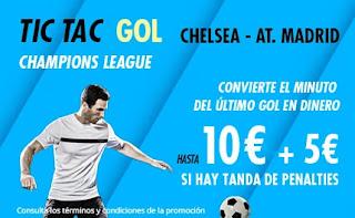 suertia promo Chelsea vs Atletico 17-3-2021
