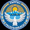 Logo Gambar Lambang Simbol Negara Kirgizstan PNG JPG ukuran 100 px