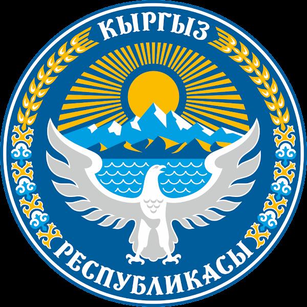 Logo Gambar Lambang Simbol Negara Kirgizstan PNG JPG ukuran 600 px