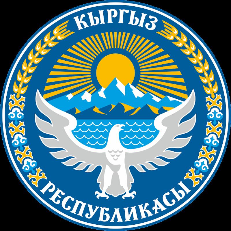 Logo Gambar Lambang Simbol Negara Kirgizstan PNG JPG ukuran 800 px