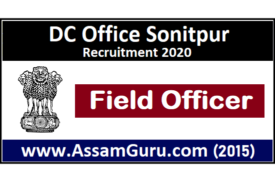 DC-Office-Sonitpur-Job-2020