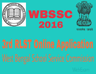 WB School Service Commission 3rd RLST Clerk & Group-D Recruitment Online Application, Admit Card download