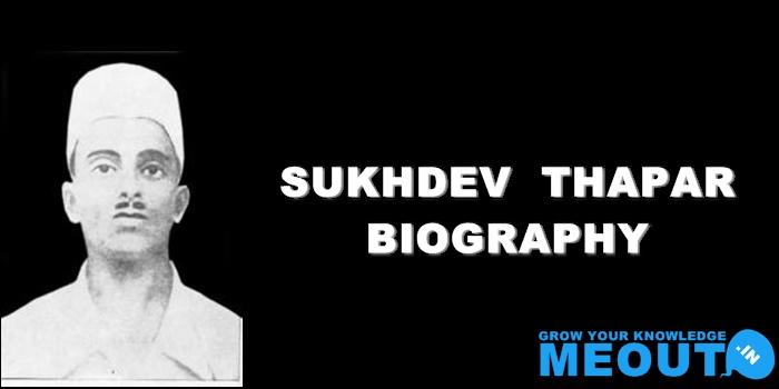 सुखदेव का जीवन परिचय Freedom Fighter Sukhdev(Sukhdev Thapar) Biography