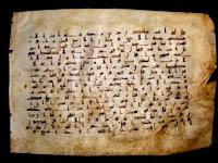 Belajarlah Dari Umar Bin Khattab Dalam Sejarah Pembukuan Al-Quran