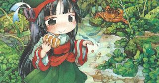 الحلقة 1 من انمي Hakumei to Mikochi مترجم عدة روابط